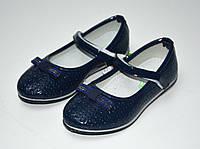 Туфли на девочку. 27-28-й, фото 1