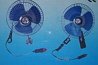 Автомобильный вентилятор 12 V, вентилятор, все для авто