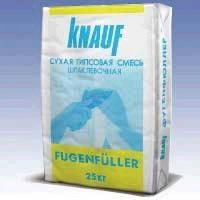 Гипс шпаклевочный Fugenfuller,  25 кг. Фугенфуллер.