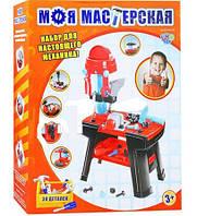 Игровой набор Limo Toys Моя мастерская M 0445 U/R