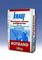 Штукатурка гипсовая Rotband Ротбанд, 30 кг