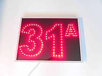 "Светодиодное табло "" номер дома"". Красного цвета."