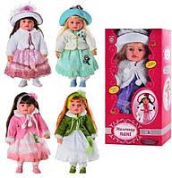 Говорящая кукла Маленькая Пани M1502