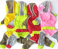 Легкий дождевик для собак. Плащ для собак. Одежда для собак размер 10 Длина спины: 24-25см.; ОГ: 30-34см.