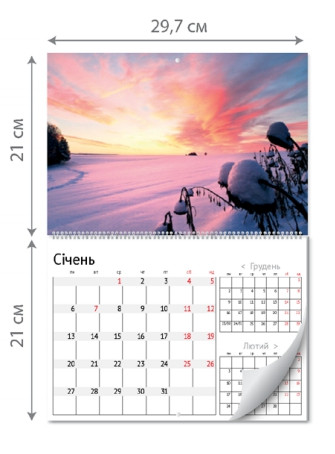 "Квартальный календарь ""Планинг А4"" 100 шт"