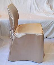 Чехол на нестандартный стул с поясом Бежевый, фото 2