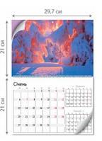 "Квартальный календарь ""Смарт-планинг А4"" 100 шт"