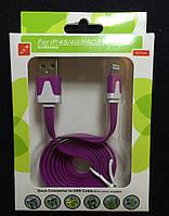 USB кабель для iPhone/iPod/iPad для 5/5s/5c
