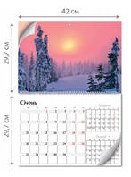 "Квартальный календарь ""Смарт-планинг А3"" 100 шт"