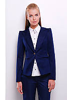 Стильный женский пиджак на одну пуговицу темно синего цвета