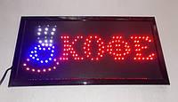 Светодиодные LED вывески