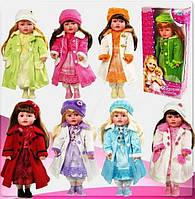 Кукла музыкальная Аленка 2013-24A-U