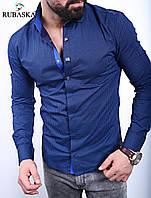 Мужская рубашка  длинный рукав.  RSK-3009