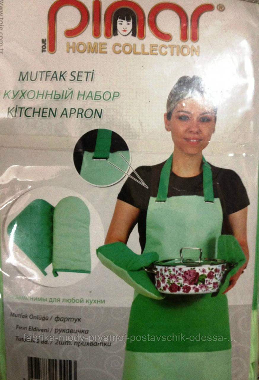 Кухонный набор Турция