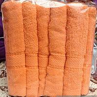 Полотенца для гостиниц.Банные полотенца Персик