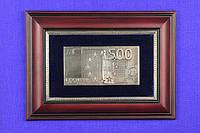 Картина клише 500 евро в серебре - дорогой подарок, фото 1