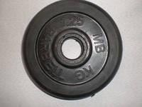 Диск для штанги Barbel прогумований 1,25 кг