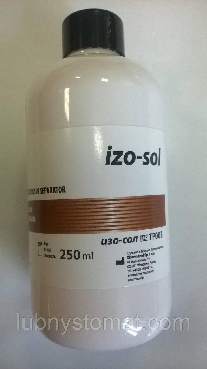 Изо сол ( Iso sol) 250мл