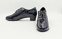 Обувь для танца (для мальчиков) р 35-39