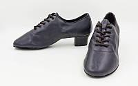 Обувь для танца (мужская ) р-р 38-44