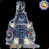 Джинсовые сарафаны  от 4 до 8 лет (4567)
