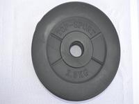 Диск для штанги пластмасовий. 2,5 кг