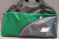Женская спортивная сумка Nike