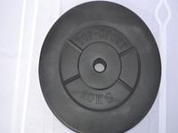 Диск для штанги пластмасовий. 10 кг
