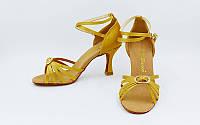 Обувь для танца (латина женская) р-р 36-41 бежевый
