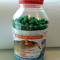 Щелкунчик гранула в ПЭТ бутылке (зеленый) 110 г