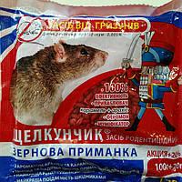 Щелкунчик зерно  от крыс и мышей (красный) 120 г