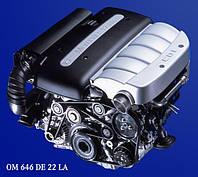 Двигатель 2.2CDI (OM 646)