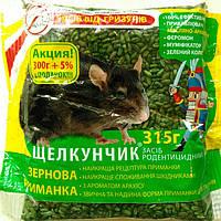 Щелкунчик зерно зеленое  от крыс и мышей  315 г