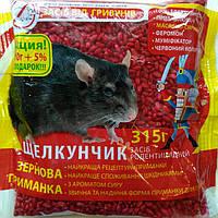 Щелкунчик зерно красное  от крыс и мышей  315 г