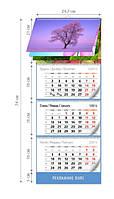 """Квартальный календарь """"Четыре сезона"""" 1 рекламное поле 100 шт"""