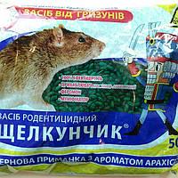 Щелкунчик зерно зеленое  от крыс и мышей  500 г