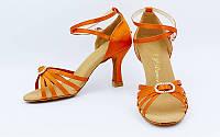 Обувь для танца (латина женская) р-р 36-41  бронза