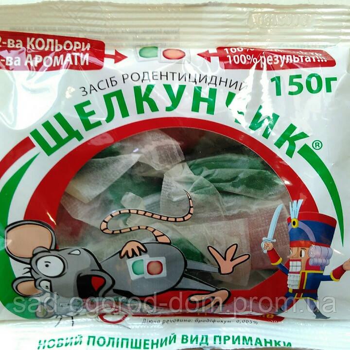Щелкунчик двухцветная приманка тесто от крыс и мышей 150 г