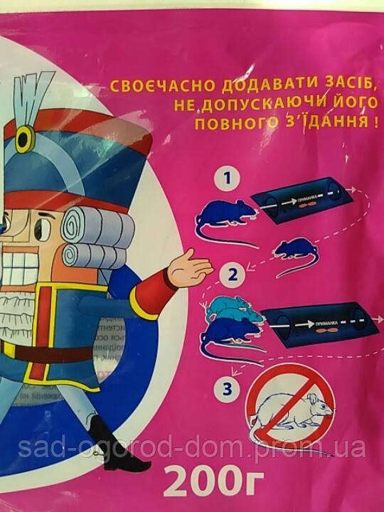 Щелкунчик тесто Пенал-защита (колбаски) 200 г