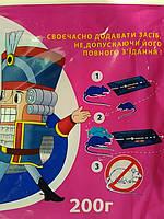 Щелкунчик тесто Пенал-защита (колбаски) 200 г, фото 1