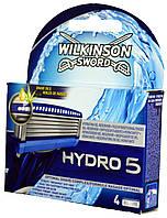 Сменные кассеты Wilkinson Sword Hydro 5 (4 картриджа)