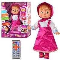 Интерактивная кукла Маша с пультом управления MM 4614