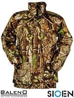 Куртка-дождевик охотничья SI-SKRYT
