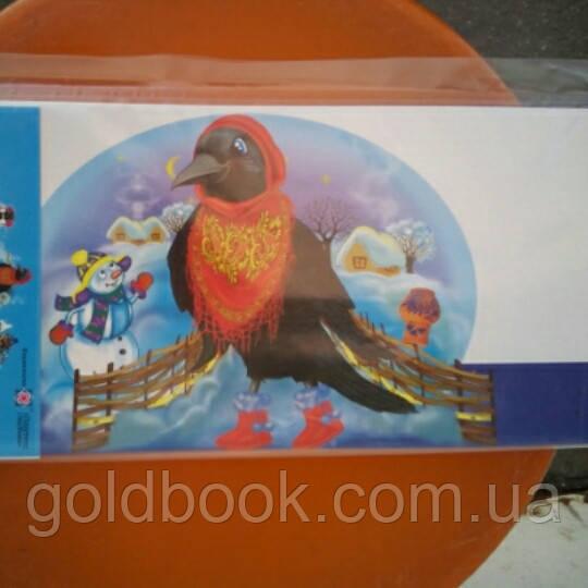 Маски для дитячого свята за темою Свято зимуючих птахів.