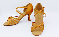 Обувь для танца (латина женская) р-р 36-41 кедр
