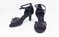 Обувь для танца (латина женская) р-р 35-40
