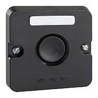 Пост кнопочный ПКЕ-122-1 (черная кнопка)