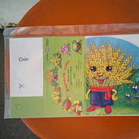 Маски-наголовники для дитячого свята на тему Барвиста осінь.