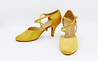 Обувь для танца (стандарт женский) р-р 36-41 бежевый