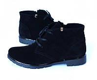 """Демисезонные женские ботинки """"1008 З"""""""